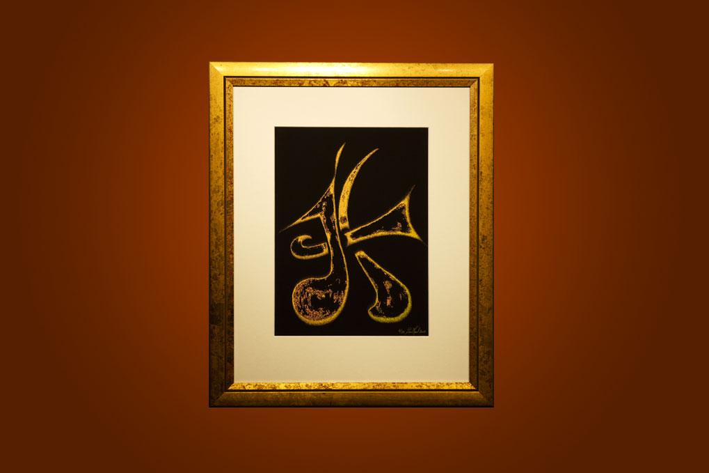 Illuminated 59 x 71 cm